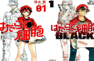 Hataraku Saibou Black Todos os Episódios Online