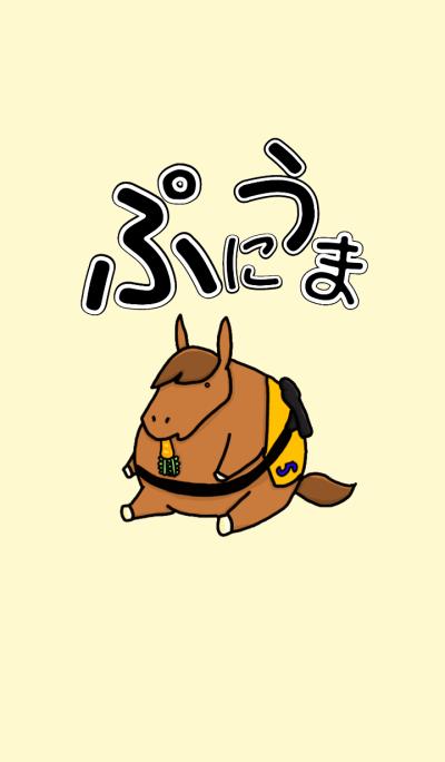 Puni horse