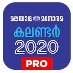 Download now, Malayala Manorama Calendar 2020 Mobile App