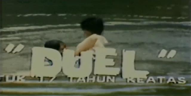 Duel (1984) VCDRip