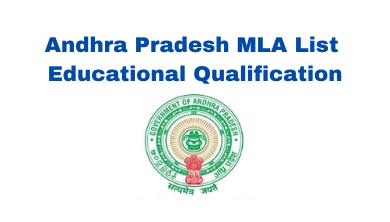ap-mla-list-educational-qualification