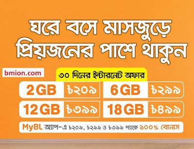 Banglalink-MyBL-App-100%-Internet-Bonus-12GB-299Tk-24GB-399Tk