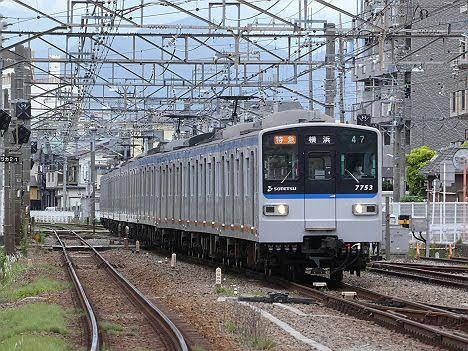 【運行終了!】新7000系の特急 横浜行き