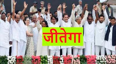 rahul,modi,akhilesh yadav, mayawati. mamta banarjee