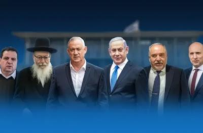 Resultados das eleições em Israel em tempo real - 97% dos votos computados