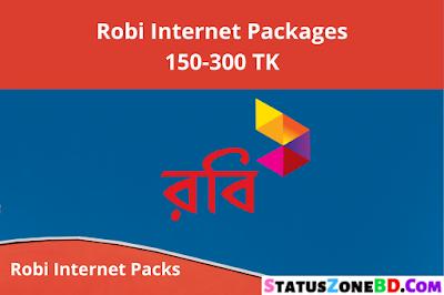 Robi All Internet Packages 150-300TK Robi Internet Offers, robi internet offer 2020, robi internet packages 2020, robi all internet packages for robi users, robi new internet packs, robi offers 2020, robi largest internet packages,