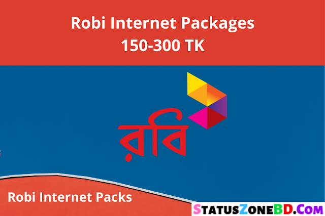 Robi All Internet Packages 150-300TK Robi Internet Offers
