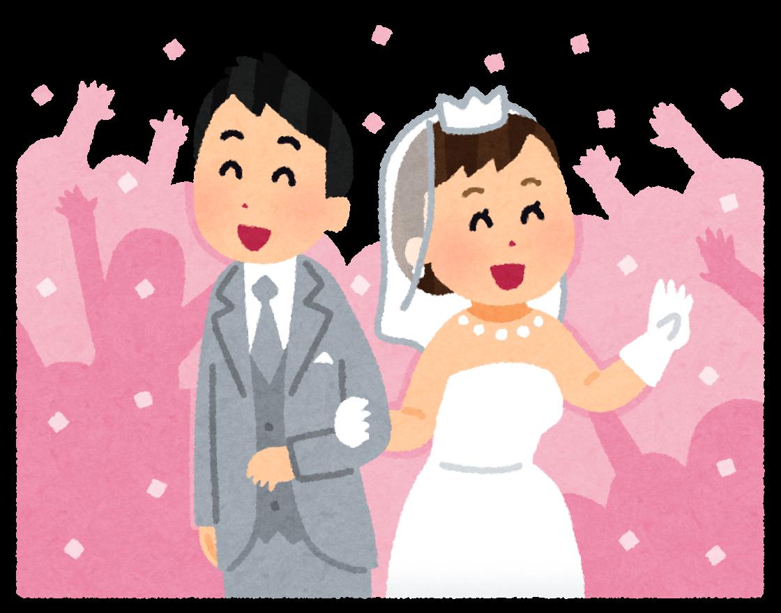 祝福されている新郎新婦のイラスト 結婚式 かわいいフリー素材集 いらすとや