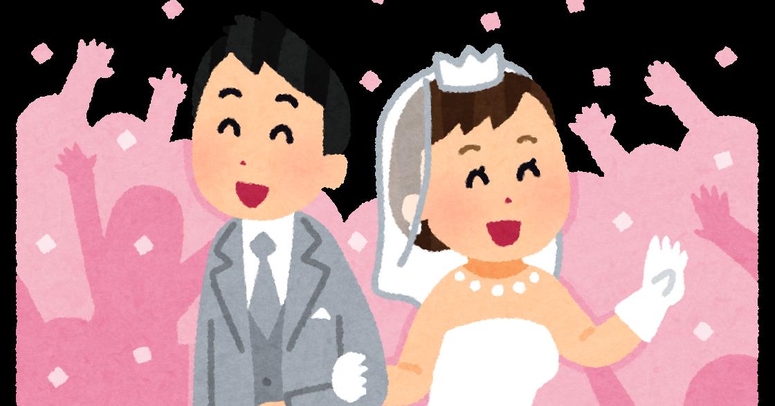 祝福されている新郎新婦のイラスト(結婚式) | かわいいフリー素材集 いらすとや