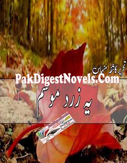 Ye Zard Mousam (Novel Complete) By Kashifa Minhas Pdf Free Download