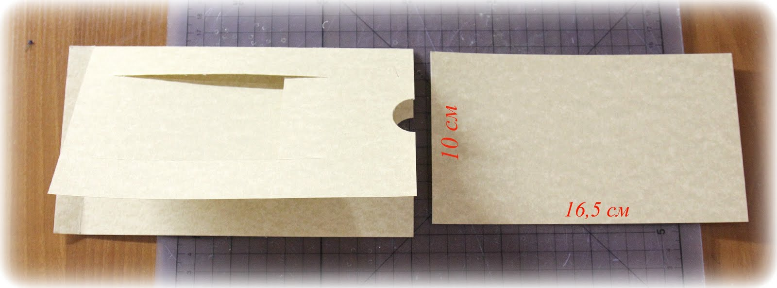 Конструкция открытки водопад