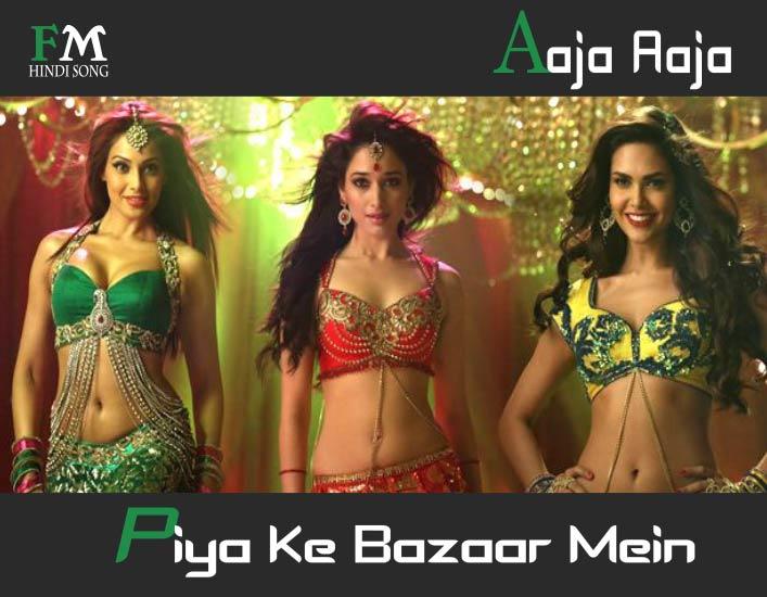Aaja-Piya-Ke-Bazaar-Mein-Humshakals-(2014)