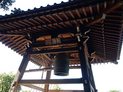 慶元寺鐘楼