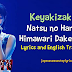 Keyakizaka46 - Natsu no Hana Wa Himawari Dake Ja Nai Lyrics and English Translation