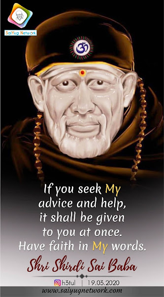 Shirdi Sai Baba Blessings - Experiences Part 2908
