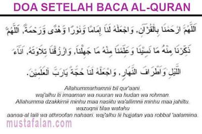 doa setelah membaca alquran