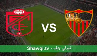 مشاهدة مباراة اشبيلية وغرناطة بث مباشر اليوم بتاريخ 25-4-2021 في الدوري الاسباني