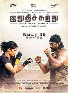 Saala khadoos Tamil  Movie Download HD Full 2016 Free Bluray thumbnail