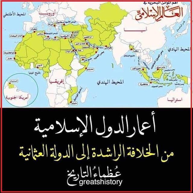 ما هي أعمار الدول الإسلامية من الخلافة الراشدة حتي الدولة العثمانية ؟
