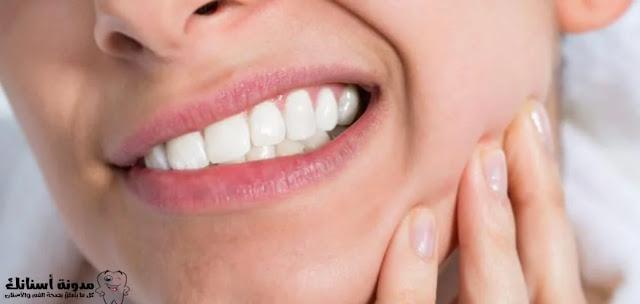 كيفية معالجة حساسية الأسنان.