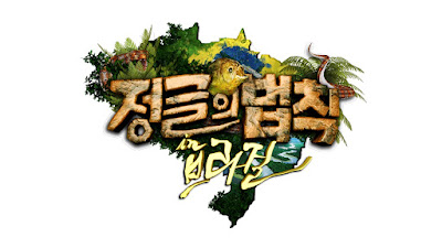 Variety Show Law Of The Jungle Subtitle Indonesia