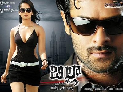 Billa Movie Poster