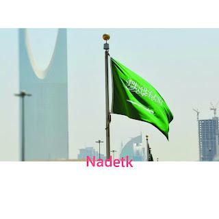 وزارة الداخلية السعودية تعتمدالإجراءات الاحترازية والتدابير الوقائية للحد من كورونا في المنشآت التجارية