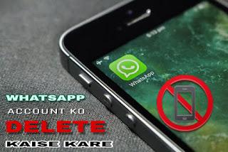 व्हाट्सएप डिलीट कैसे करें,whatsapp कैसे हटाए,जियो फोन में व्हाट्सएप कैसे डिलीट करें,व्हाट्सएप नंबर कैसे डिलीट करें,व्हाट्सएप को डिलीट कैसे करें,व्हाट्सएप कैसे बंद करें,व्हाट्सएप डिलीट करना है  jio phone me whatsapp delete kaise kare