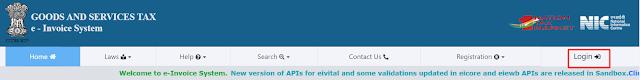 e-invoice-portal-login