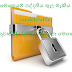 වින්ඩෝස් මෙහෙයුම් පද්දතිය තුල මැකිය නොහැකි (undeletable) ගොනුවක් (Folder) හදන්නෙ මෙහෙමයි (Here's How To Create An Undeletable Folder In The Windows Operating System)