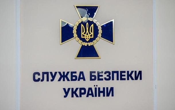 """Медведчук і Кузьмін звернулися в СБУ """"через шпигунство на користь США"""""""