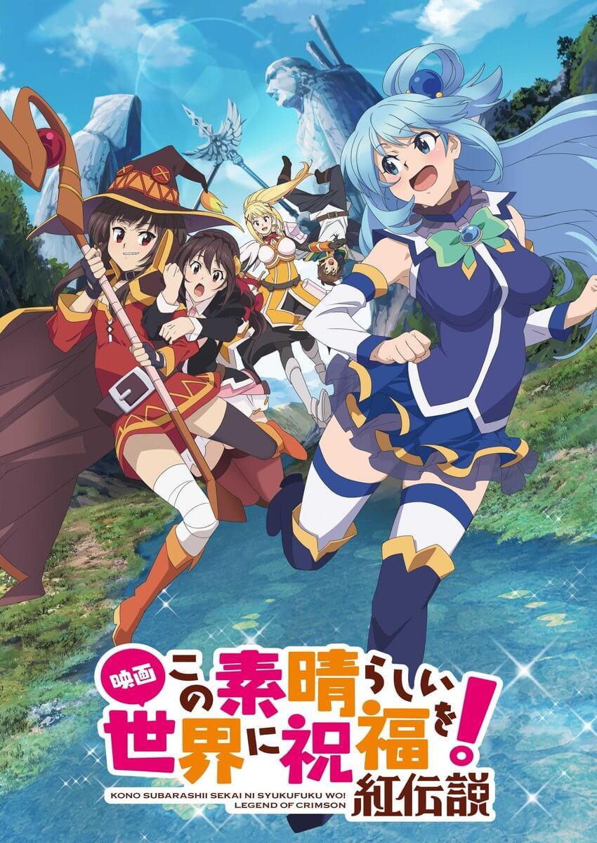 فيلم Kono Subarashii Sekai ni Shukufuku wo!: Kurenai Densetsu