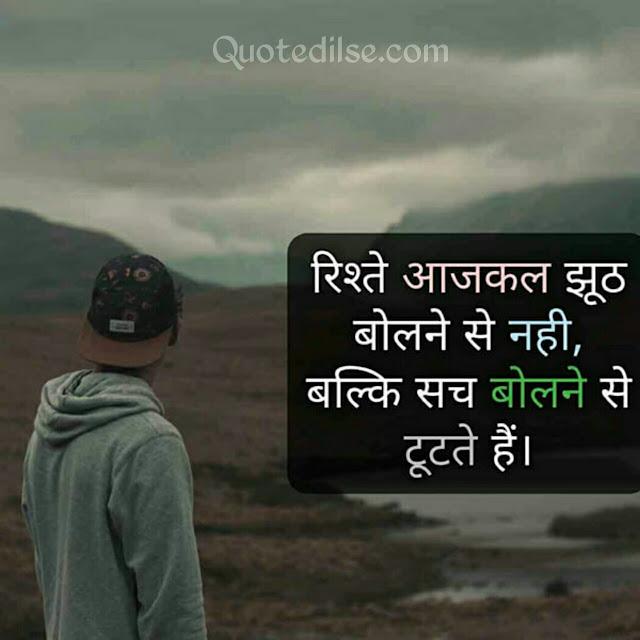best bhaigiri status