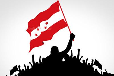 nepal congress