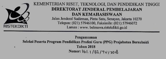 Jadwal Pendaftaran PPG Bersubsidi 2018
