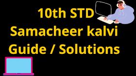 10th Samacheer kalvi Guide
