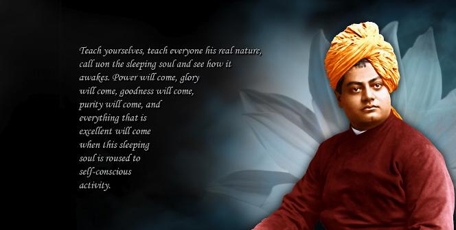 Swami Vivekananda Jayanti National Youth Day 2018 History Images