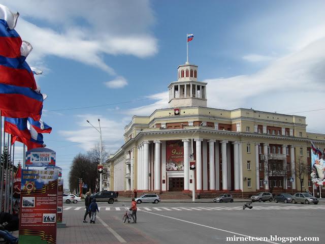 7 городов Сибири, которые стоит (?) посетить - Кемерово