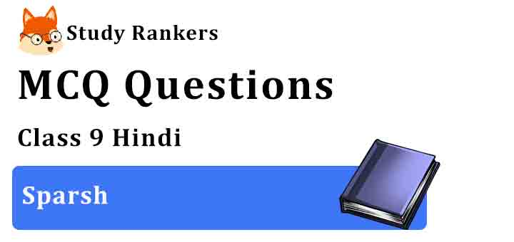 MCQ Questions for Class 9 Hindi Sparsh