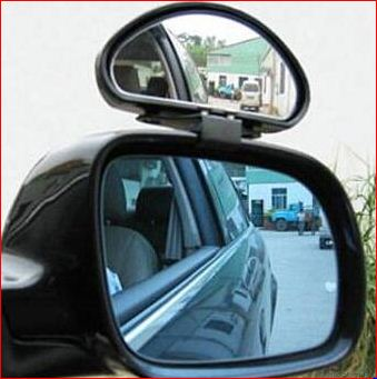 Genuine Car Rearview Mirror Trainer Backing Rear View Mirror.