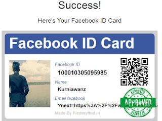 2 Cara Mengetahui ID Facebook Sendiri atau Orang Lain Lewat HP dengan mudah
