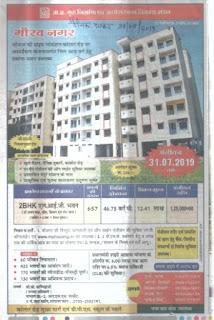 mp-housing-scheme-online-flat-registration-in-bhopal