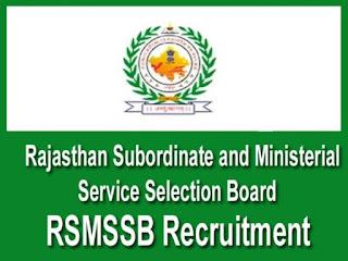 Naukri Agriculture Supervisior Posts Jobs, RSMSSB Sarkari Naukri, RSMSSB Agriculture Supervisior Posts Recruitment, RSMSSB Agriculture Supervisior  Po