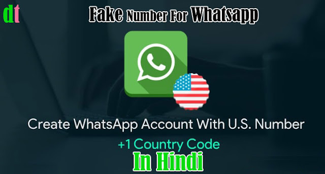 fake-number-for-whatsapp