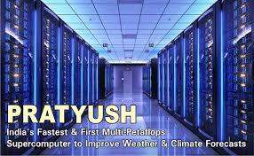 Supercomputer of India