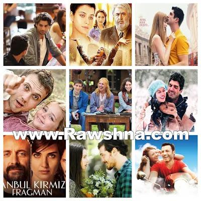 افلام تركية حزينة