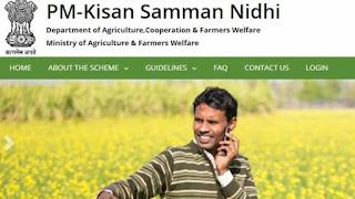 PM KISAAN SAMMAN NIDHI YOJANA List 2019: Name wise PM Kisan New List # पी एम किसान सम्मान निधी योजना लिस्ट 2019