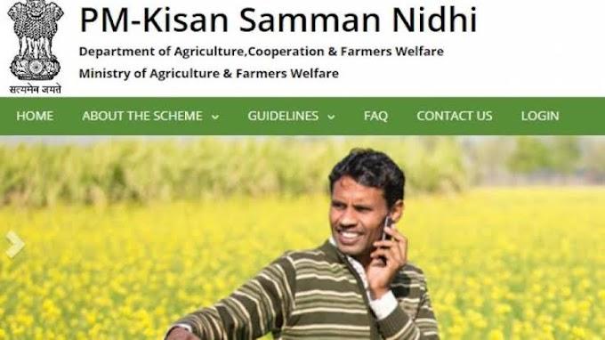 PM KISAAN SAMMAN NIDHI YOJANA new List 2019: Name wise PM Kisan New List # पी एम किसान सम्मान निधी योजना लिस्ट 2019