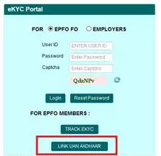 Best 3 way to link online Aadhar verified UAN allotment: UAN KYC Update