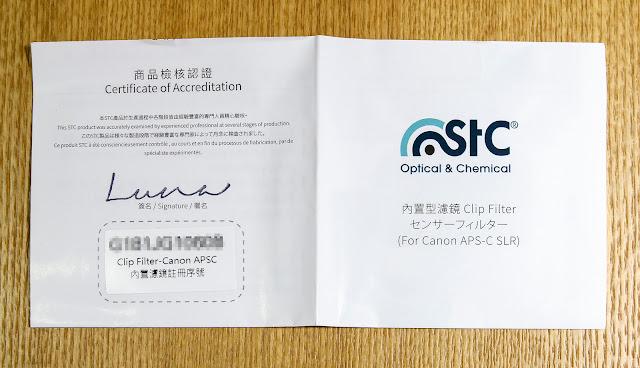 STC內置型濾鏡(Clip Filter)開箱
